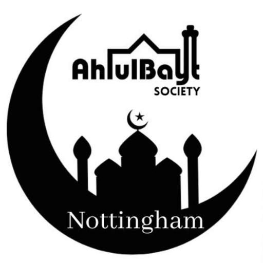 Ahlulbayt Society thumbnail