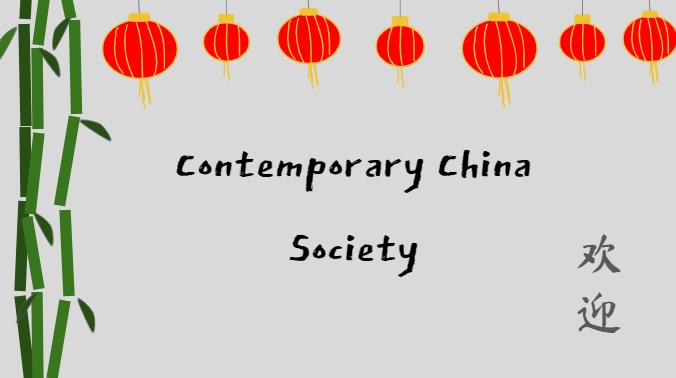 Contemporary China Society thumbnail