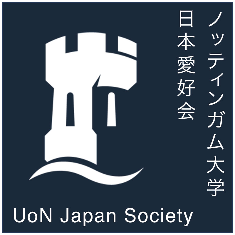 Japanese Society thumbnail
