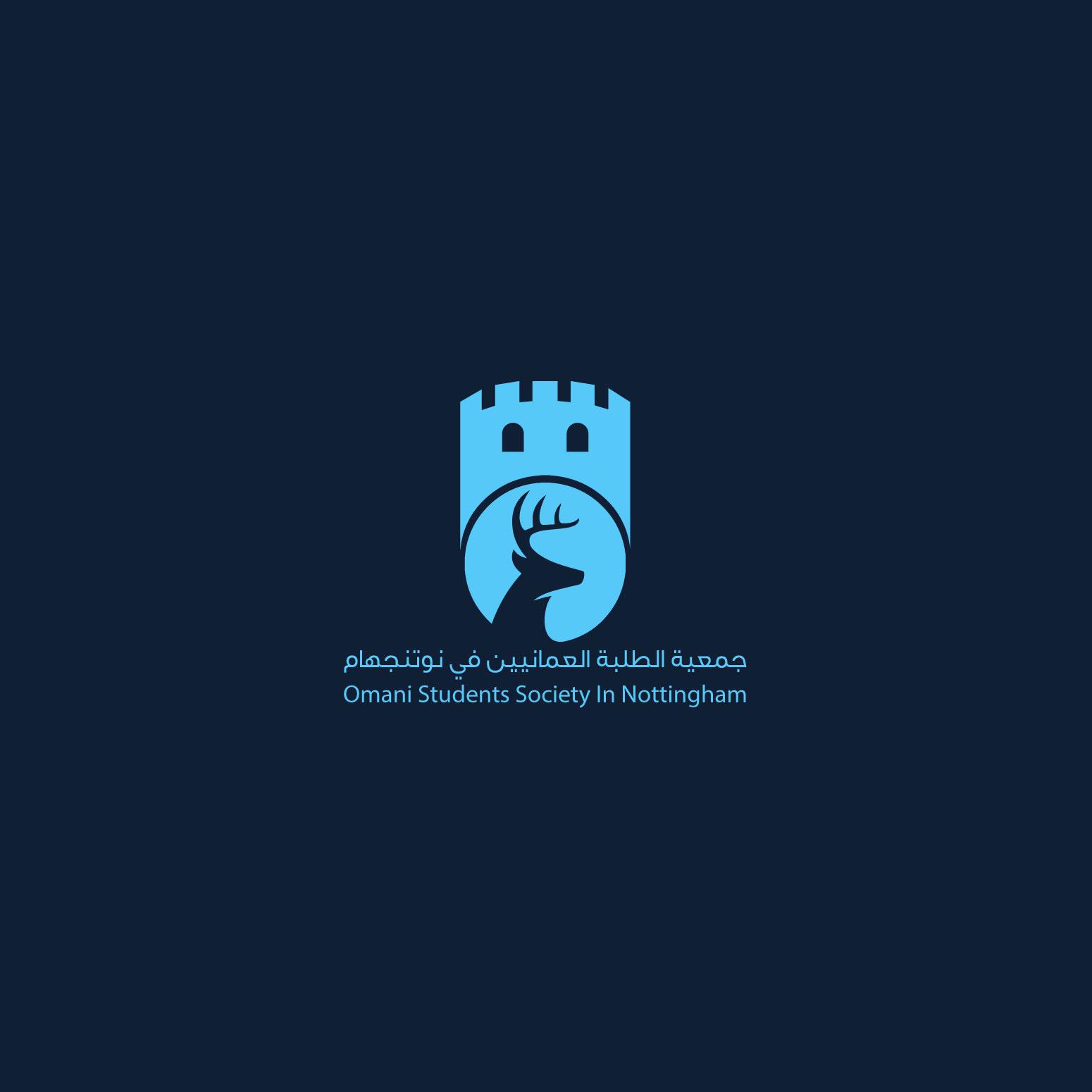 Omani Society thumbnail