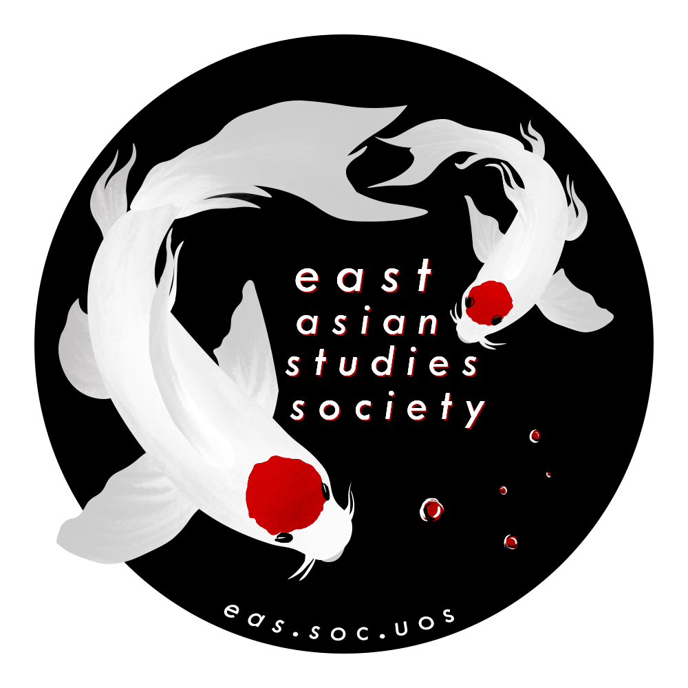 East Asian Studies Society thumbnail