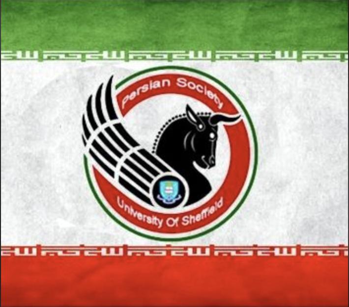 Persian Society thumbnail