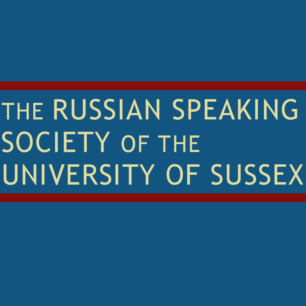 Russian Speaking Society  image