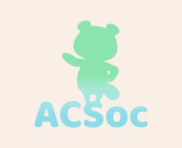 Animal Crossing Society